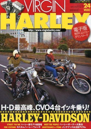 VIRGIN HARLEY (バージンハーレー) volume.20 2014年 01月号 [雑誌]