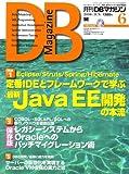 DB Magazine (マガジン) 2008年 06月号 [雑誌]