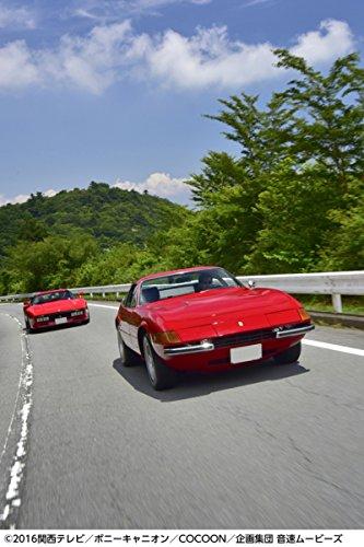 幻のスーパーカーシリーズ フェラーリ・288GTO&365GTB/4Daytona [Blu-ray]