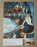 宮城県教育会館を訪問、新たな出会い。