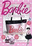 Barbie ラブリー・トートバッグ&チャーム BOOK (宝島社ブランドムック)