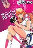 REVEREND D (2) (IDコミックス REXコミックス)