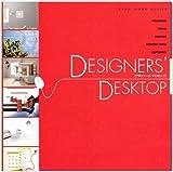 デザイナーズ・デスクトップ (100%ムックシリーズ)
