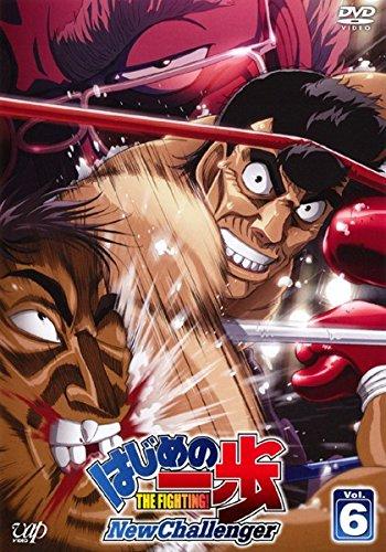 はじめの一歩 New Challenger Vol.6(第16話 第18話)