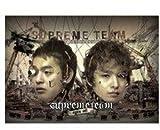 Supreme Team 1集 リパッケージアルバム - Spin Off(韓国盤)