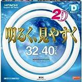日立 40形+32形丸型蛍光灯・D色(昼光色)ハイルミック FCL3240EDJ-2PPJ