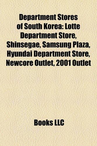 department-stores-of-south-korea-lotte-department-store-shinsegae-samsung-plaza-hyundai-department-s
