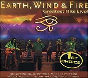 earth wind and fire september lyrics