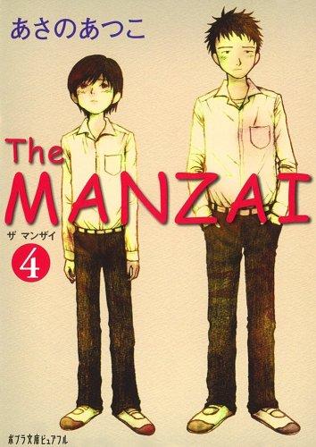 The MANZAI〈4〉