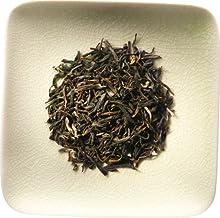 Monkey King Jasmine Green Tea