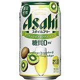 アサヒ スタイルフリー フルーツビアカクテル キウイ 缶 350ml×24本