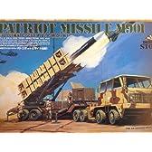 パトリオットミサイルM901 1/48