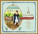 BEST ALBUM(初回限定盤)