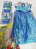 Funhouse Treats + Elsa Costume Bundle