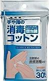 手や指の消毒コットン 30包 [指定医薬部外品]