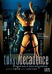 Tokyo Decadence - DVD (Sub) [Import]