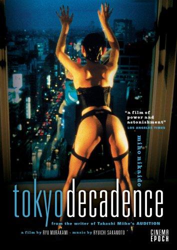 <トパーズ/TOKYO DECADENCE>  Tokyo Decadence [北米版 DVD リージョン1]