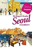 ショッピング天国! ソウル: ソウル公式観光ガイド