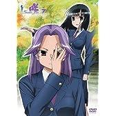 咲-Saki- 7 初回限定版 [DVD]