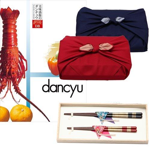 CONCENT dancyu(ダンチュウ) グルメ カタログギフト DBコース+箸二膳(桜草)