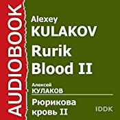 Rurik Blood II [Russian Edition] | Alexey Kulakov