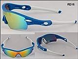 TR90柔軟軽量素材/高性能偏光スポーツサングラス/レンズ4枚セット(スモーク偏光)/RD16