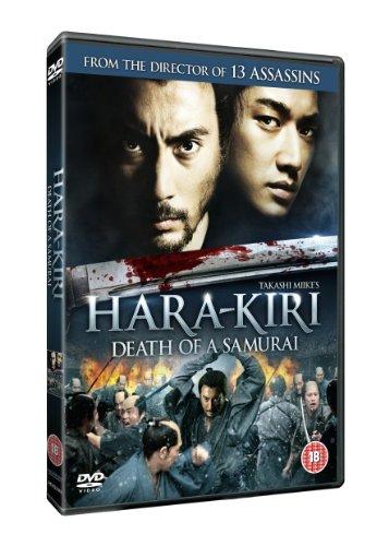 Hara-Kiri : Death of a Samurai [DVD] [Reino Unido]