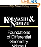 Foundations of Differential Geometry Volume I (Wiley Classics Library)