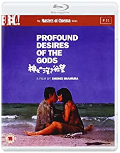 Profound Desires of the Gods ( Kamigami no Fukaki Yokubo ) ( Kuragejima - Legends from a Southern Island ) (Blu-Ray & DVD Combo) [ NON-USA FORMAT, Blu-Ray, Reg.B Import - United Kingdom ]