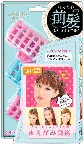 前髪サロン 3P ARM680