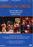 Hansel Und Gretel [DVD] [Import]