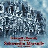 Schwardix Marvally~天空への物語~
