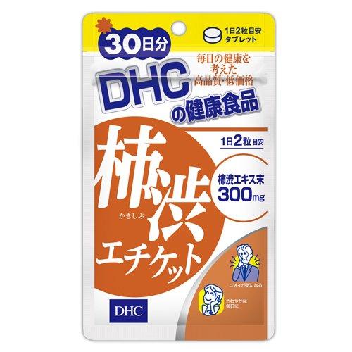 DHC 柿渋エチケット 30日分 60粒入