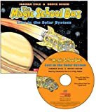 Joanna Cole The Magic School Bus: Lost in the Solar System [With Paperback Book]