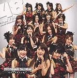 AKB48 2013年度版スクエアカレンダー