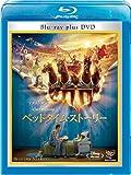 ベッドタイム・ストーリー ブルーレイ・プラス・DVD セット [Blu-ray]