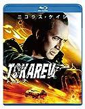 トカレフ ブルーレイ&DVD セット (初回限定生産/2枚組) [Blu-ray]
