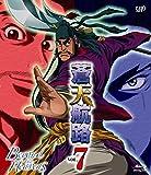 蒼天航路 VOL.7[Blu-ray/ブルーレイ]
