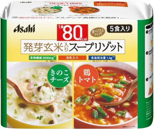 リセットボディ 豆乳きのこチーズ&鶏トマトスープリゾット 5食