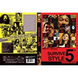 Survive Style 5+ (All Region Version)