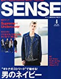 SENSE(センス) 2015年 04 月号 [雑誌]