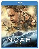 ノア 約束の舟 [Blu-ray]