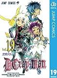 D.Gray-man 19 (ジャンプコミックスDIGITAL)