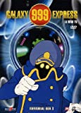 銀河鉄道999 TV版3 コンプリート DVD-BOX (59-86話, 700分) 松本零士 アニメ [DVD] [Import]