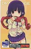 最近、妹のようすがちょっとおかしいんだが。|抽選プレゼント 図書カード ◆神前美月|松沢まり