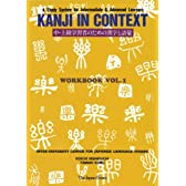 Kanji in Context  [ Workbook Vol. 1 ]