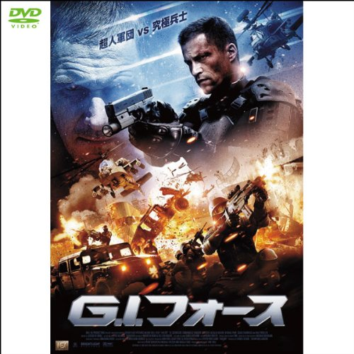 G.I.フォース(1WeekDVD)