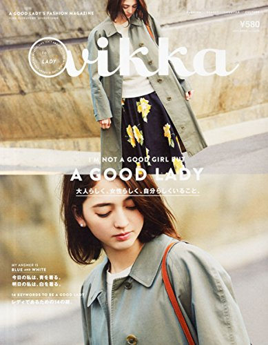 vikka vol.18 2015年 04 月号