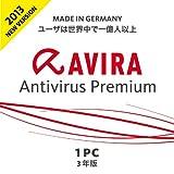 Avira Antivirus Premium 2013 3年版 1PC  [ダウンロード]