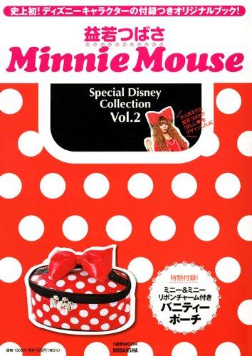 益若つばさ・Minnie Mouse Special Disney Collection Vol.2